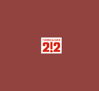 Лицей 212