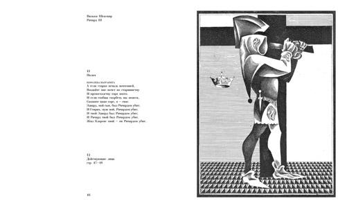 100 книжных иллюстраций