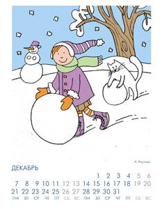 Автор Анна Реутова
